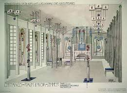 House for an Art Lover - Mackintosh drawing