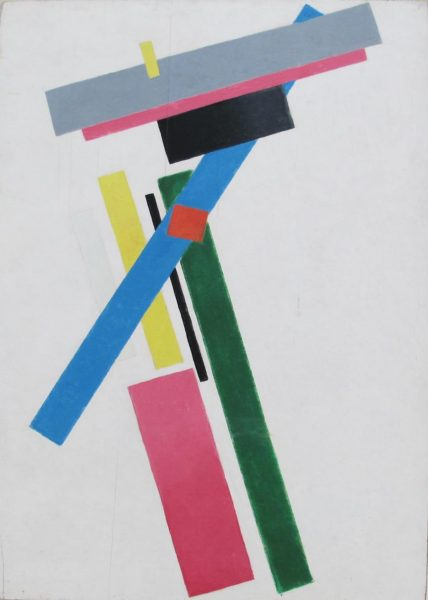 Suprematist Colour Construction, Kazimir Malevich 1928-29
